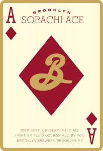 Sorachi-Logo-205x300